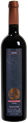 Bazelet Hagolan Cabernet Sauvignon